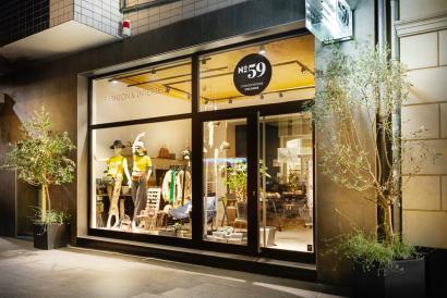 No59 Conceptstore