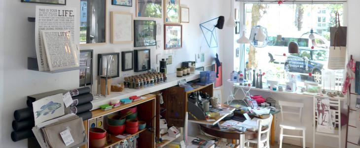 Qverfield Designgalerie