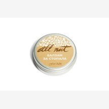 -Cracked Skin Foot Balm-21