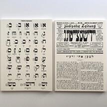 -Notebook set Yiddish-21
