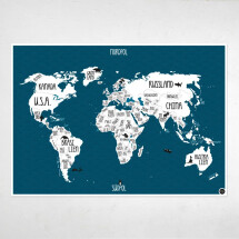 "-A1 poster ""World map"" petrol blue-21"
