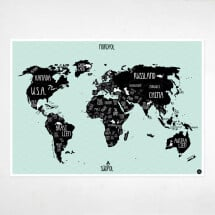 "-A1 poster ""World map"" Mint-21"