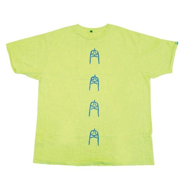 Chakura t-shirt Ku Bell by Ku Ambiance | Ku Ambiance