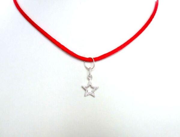 Necklace 925 silver star 10 mm | Gemshine Schmuck