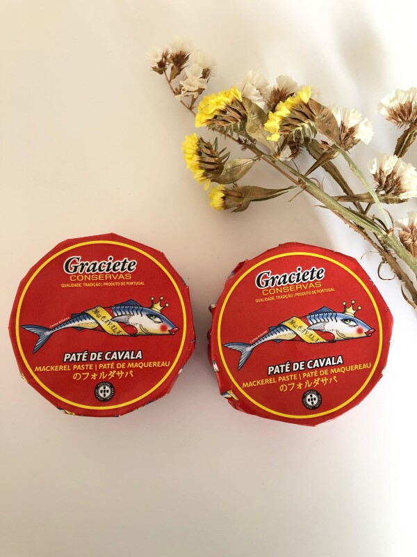 Mackerel Paste - Graciete | Loja PortugueZa da Baixa