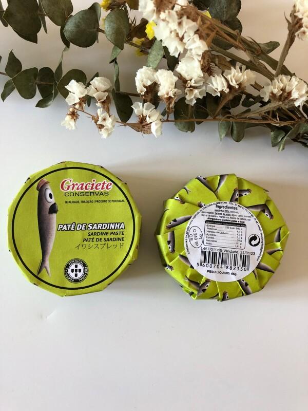 Sardine Paste - Graciete   Loja PortugueZa da Baixa