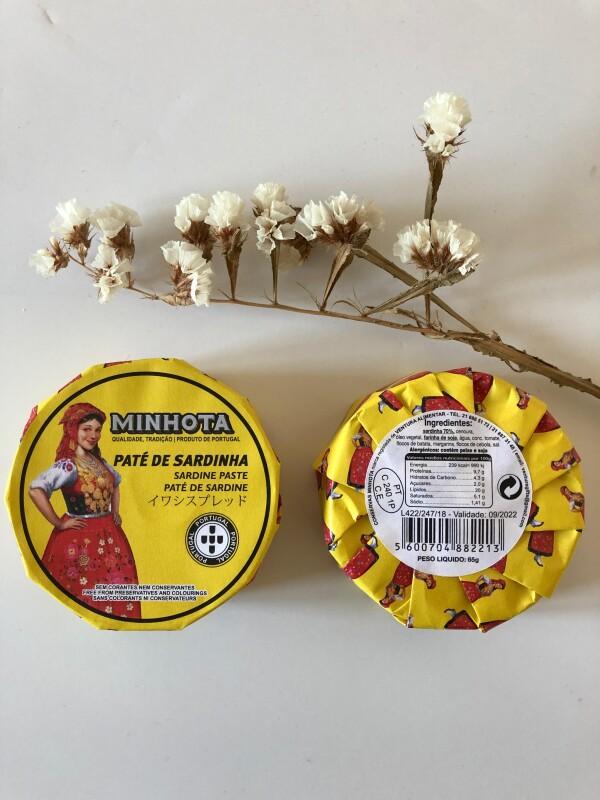 Sardinha Paste - Minhota | Loja PortugueZa da Baixa