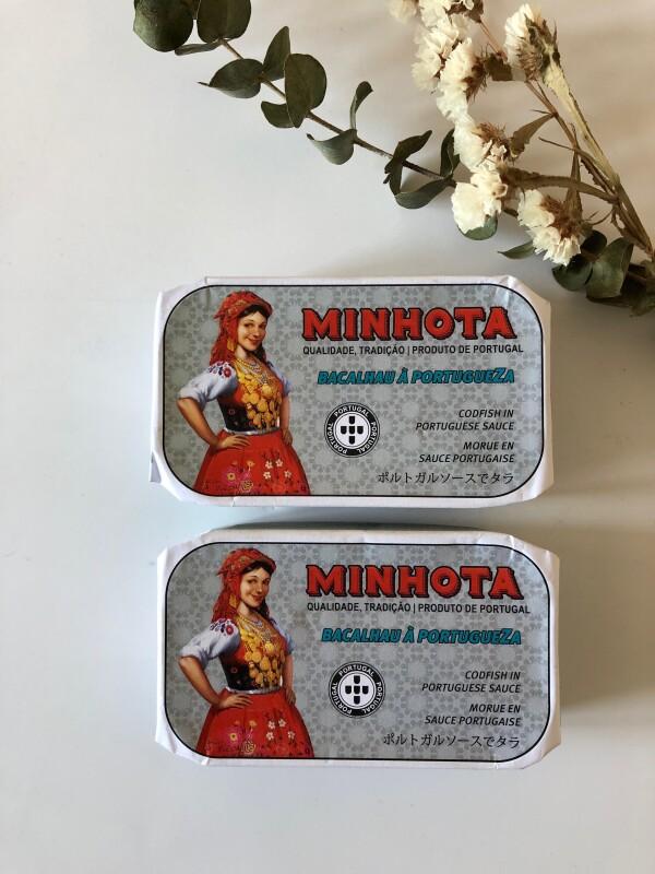 Codfish in Portuguese Sauce - Minhota | Loja PortugueZa da Baixa