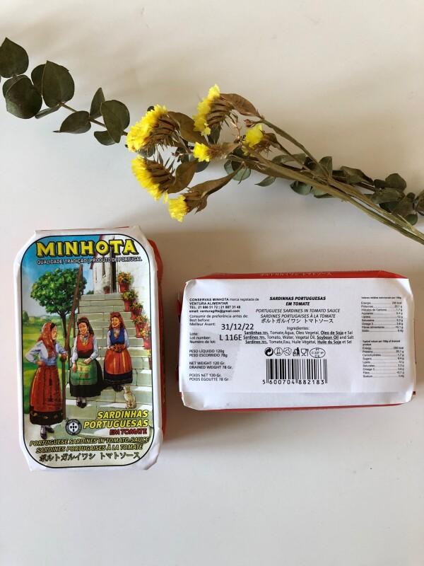 Portuguese Sardines in Tomato Sauce - Minhota | Loja PortugueZa da Baixa