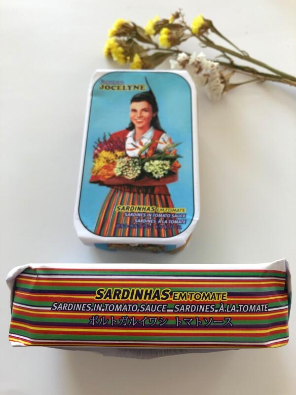Jocelyne - Sardines in Tomato Sauce | Loja PortugueZa da Baixa