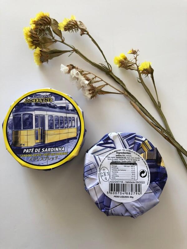 Sardine Paste - Jocelyne | Loja PortugueZa da Baixa