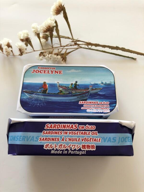 Sardines in Oil - Jocelyne | Loja PortugueZa da Baixa
