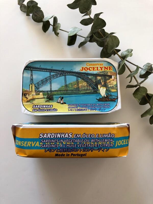 Sardines in Vegetable Oil and Lemon - Jocelyne | Loja PortugueZa da Baixa