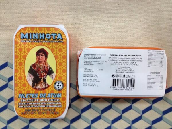 Tuna fillets extra virgin olive oil minhota | Loja PortugueZa da Baixa