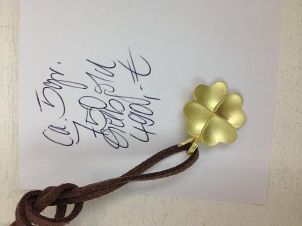 Herziges Kleeblatt - Glücksanhänger in Gold 750 | Goldschmiede Buhlheller
